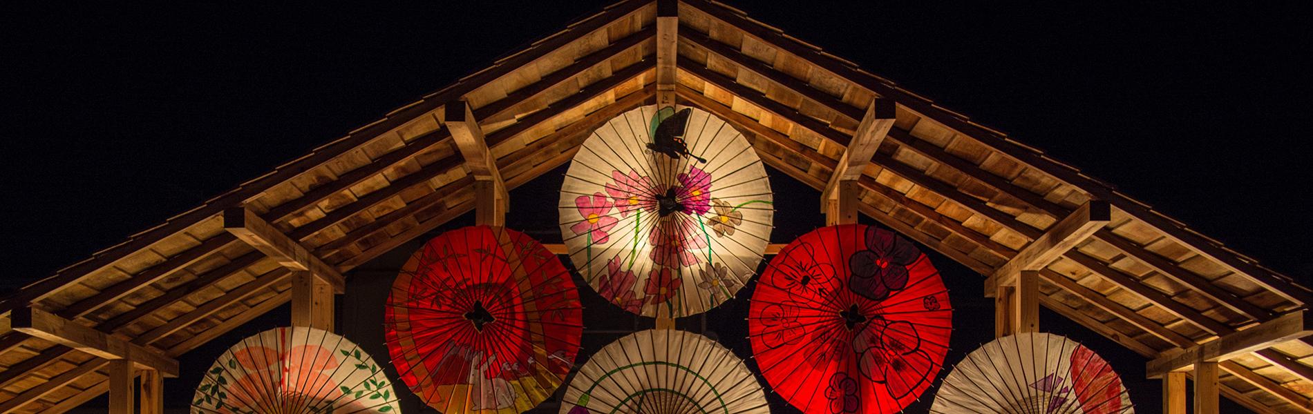 日本の涼2019和柄文様